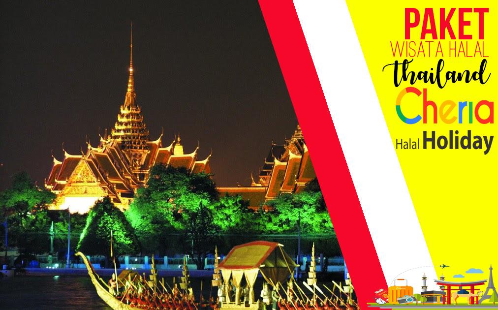 Jadwal Paket Tour Wisata Sawasdee Bangkok 4D3N
